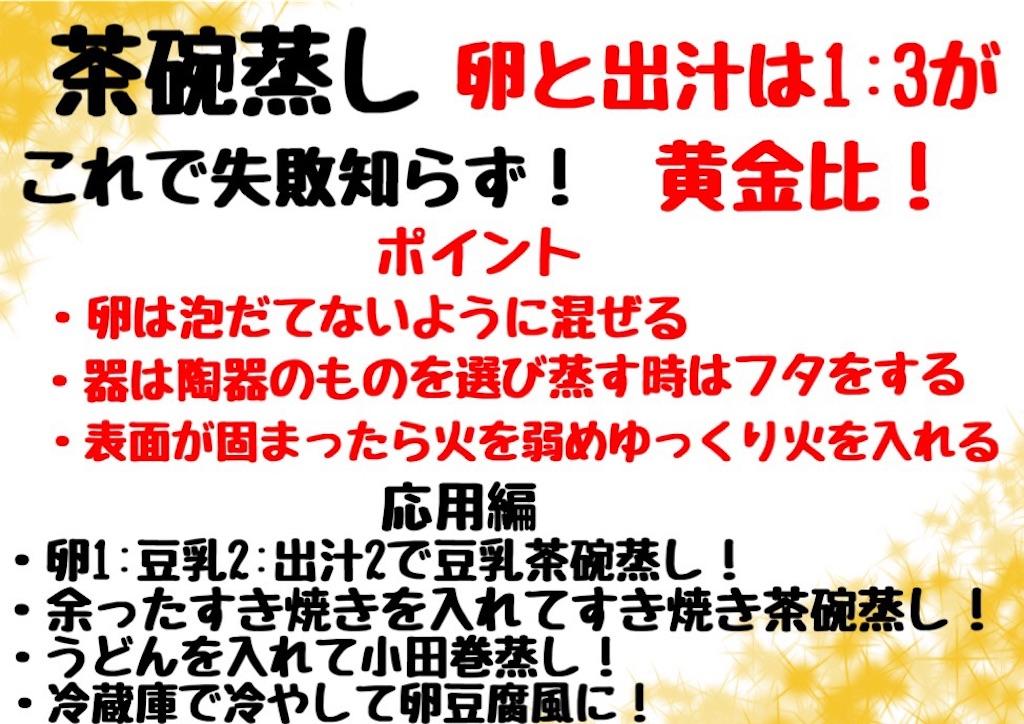 f:id:cook18:20200904215518j:image