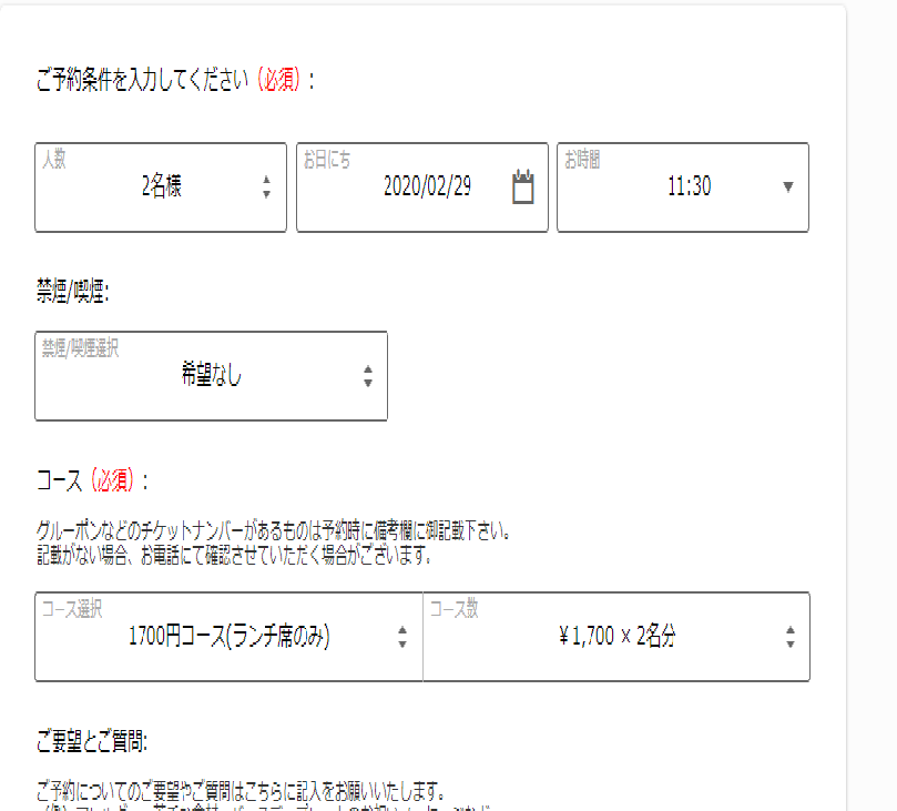 f:id:cook2sei:20200227171222p:plain