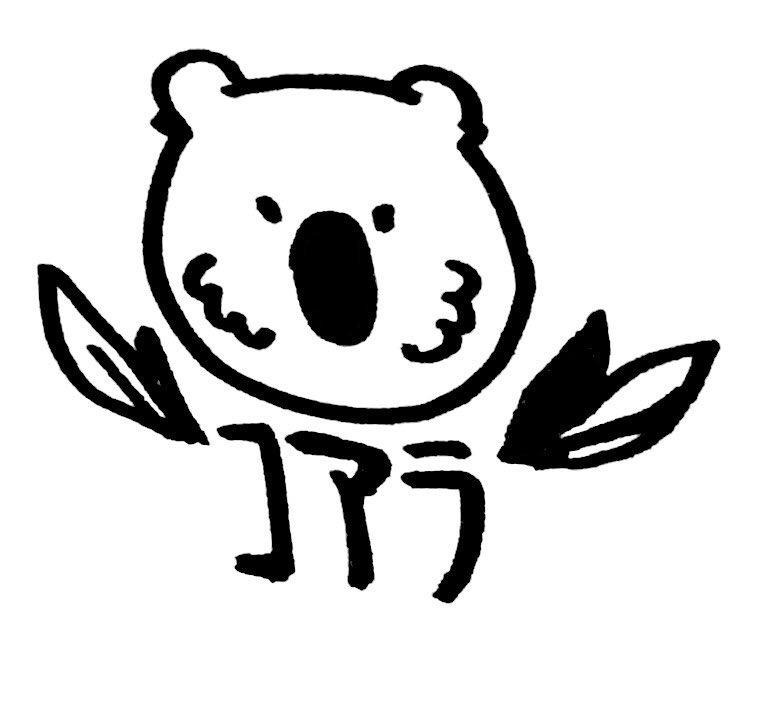 f:id:cookieandthebear:20170317223944j:plain