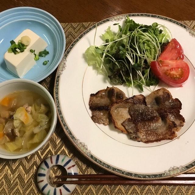 f:id:cookingmom3:20200514205805p:plain