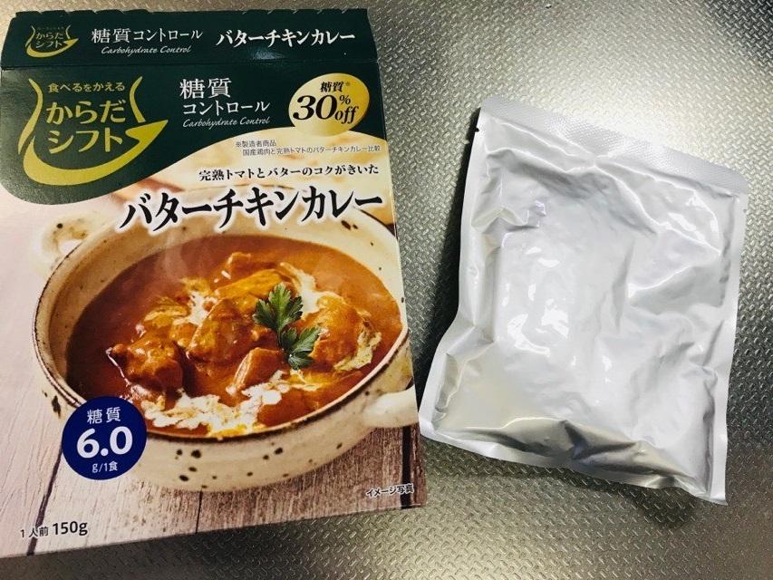 f:id:cookingmom3:20200609225314j:plain