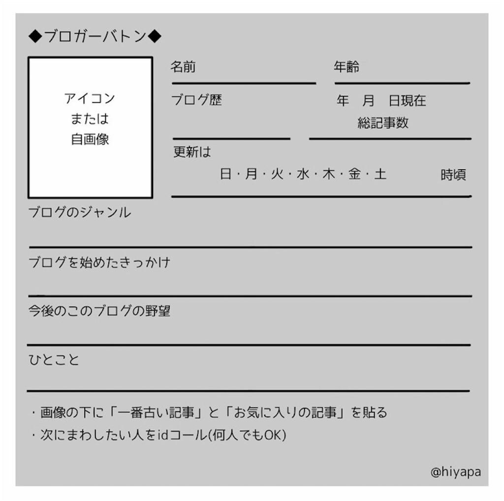 f:id:cookingmom3:20200623152636j:plain