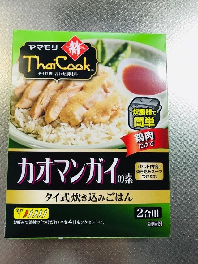 f:id:cookingmom3:20200626163720j:plain