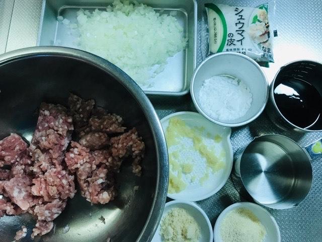 f:id:cookingmom3:20200627214701j:plain