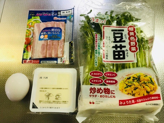 f:id:cookingmom3:20200717115404j:plain