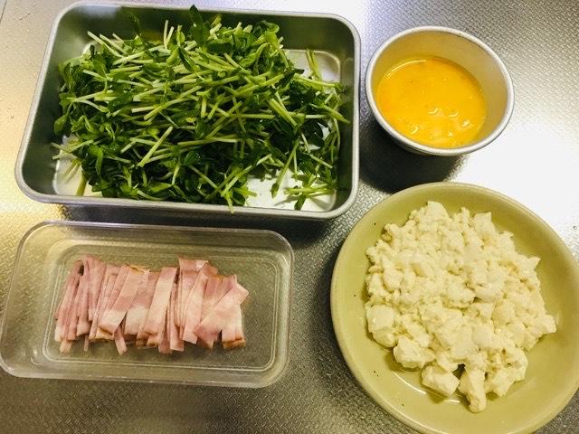 f:id:cookingmom3:20200717134405j:plain