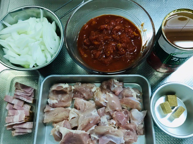 f:id:cookingmom3:20200718150630j:plain