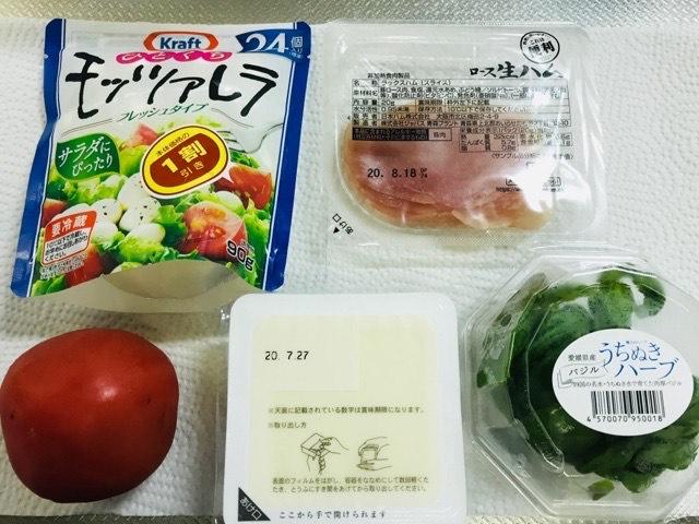 f:id:cookingmom3:20200719210043j:plain