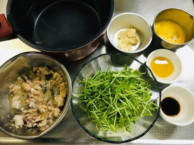f:id:cookingmom3:20200726211406j:plain