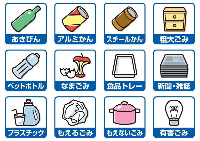 f:id:cookingmom3:20200823211532j:plain