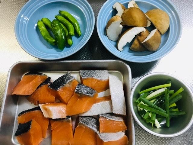 鮭のトマト風味さっぱり漬けの具材