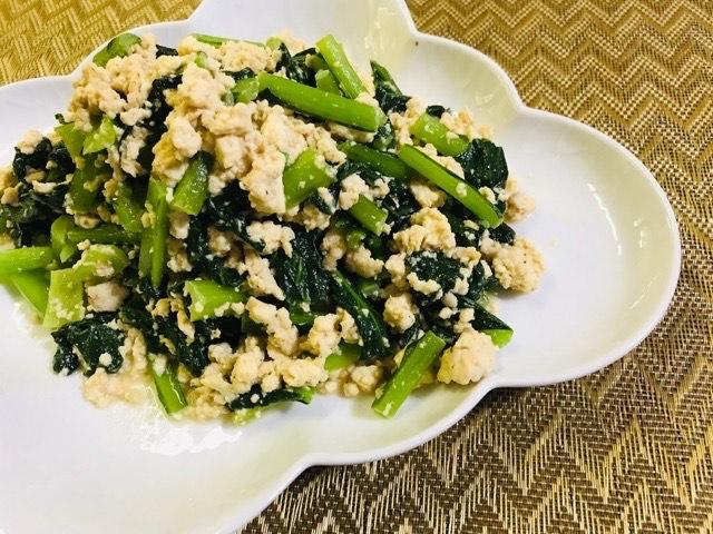 小松菜のチャンプルー