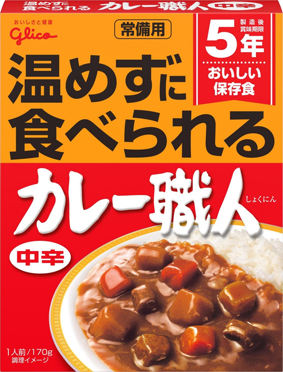 f:id:cookingmom3:20200829220602p:plain