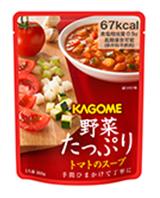 f:id:cookingmom3:20200829221553p:plain