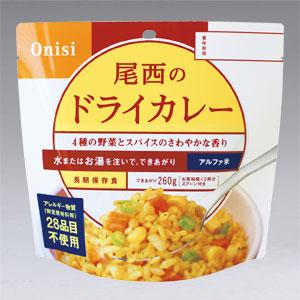 f:id:cookingmom3:20200829222159p:plain