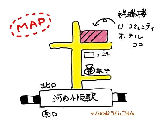 祥瑞楼地図