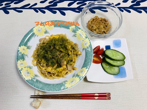 ゼロパスタ麺