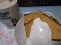 からの~ケーキ&カフェオレ!