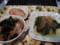 マグロ漬け丼です。でもメインは揚げ茄子の煮びたしです。