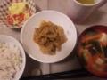 10月23日豚肉のケチャップ煮