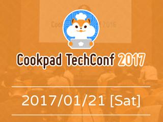 f:id:cookpadtech:20161101111627j:plain