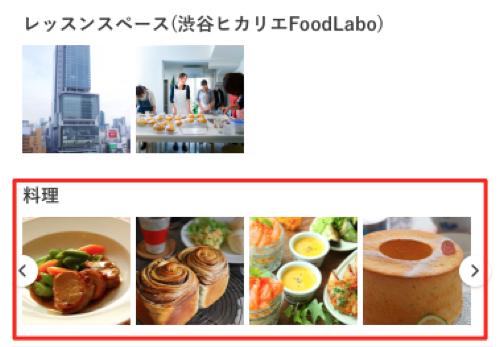 f:id:cookstep:20170118144905p:plain