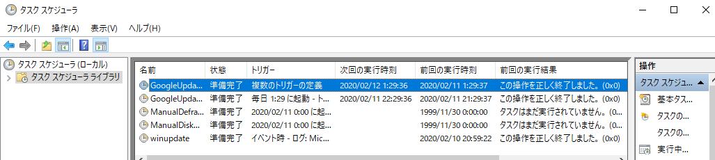 f:id:cool-f:20200211221224p:plain