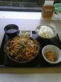 遅い昼ご飯。味噌焼きうどん定食