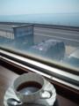 マリーンロードで朝コーヒー