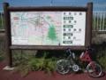 飛鳥葛城自転車道走るよ