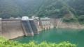 横山ダム。えらく低水位。