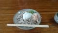 今日は福井で塩だしおろしそばいただきます。