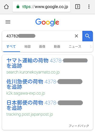 f:id:coollove:20180411082556j:plain