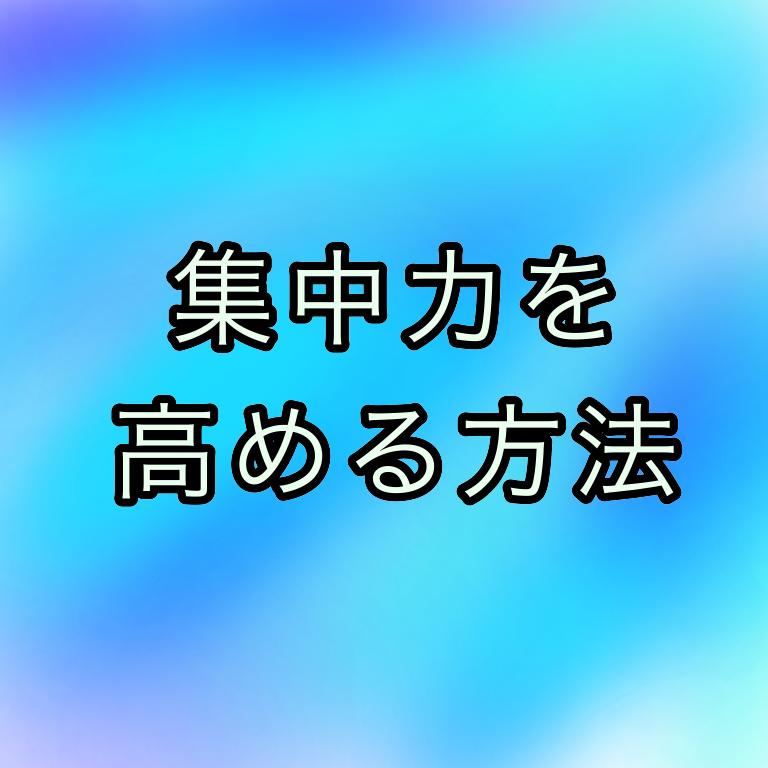 f:id:coolmilk:20171225164805p:plain