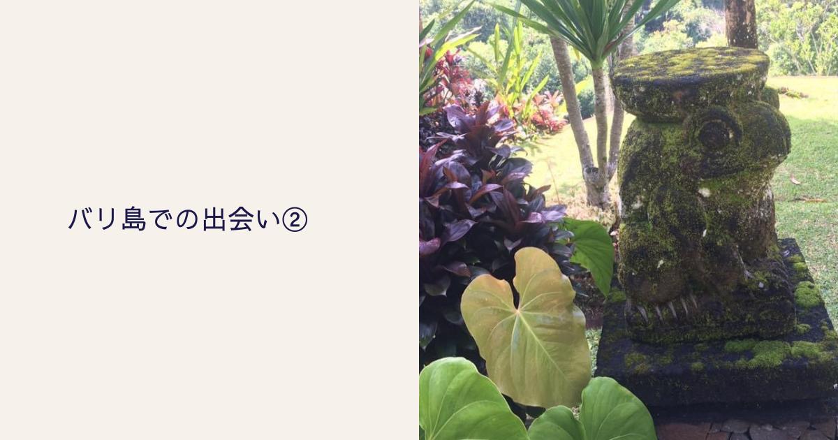 f:id:coolpassion:20210405011501p:plain