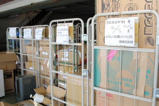 f:id:coop_fukushima_oita:20110828170700j:image:w640:left