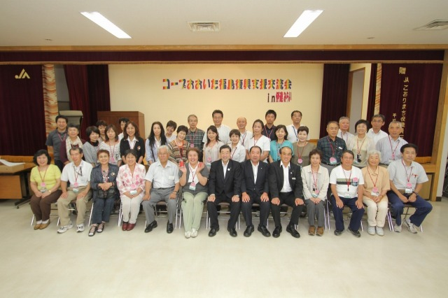 f:id:coop_fukushima_oita:20110828172359j:image:w640:left