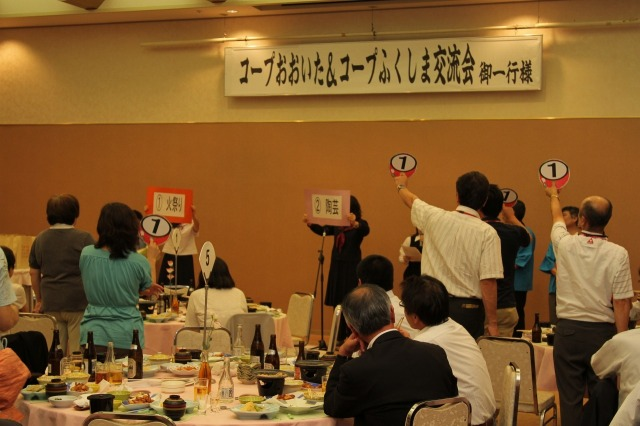 f:id:coop_fukushima_oita:20110828173144j:image:w640:left