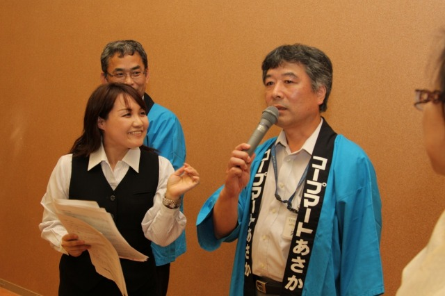 f:id:coop_fukushima_oita:20110828173146j:image:w640:left