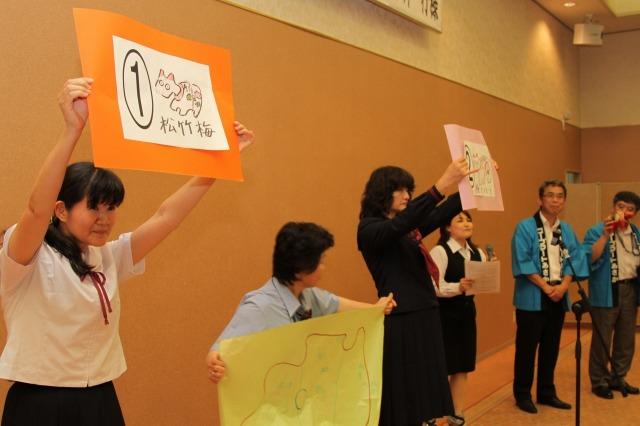 f:id:coop_fukushima_oita:20110828173148j:image:w640:left