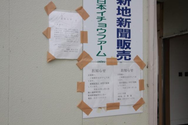 f:id:coop_fukushima_oita:20110828174154j:image:w640:left