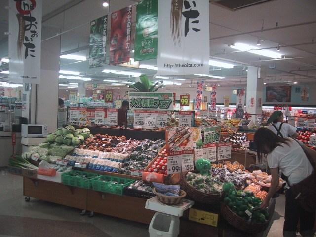 f:id:coop_fukushima_oita:20110921163410j:image