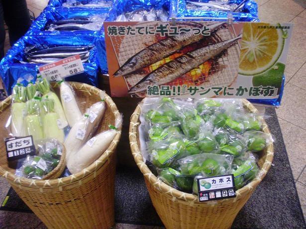 f:id:coop_fukushima_oita:20110921163413j:image