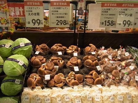 f:id:coop_fukushima_oita:20110921163414j:image