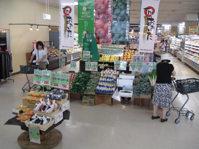 f:id:coop_fukushima_oita:20110921163420j:image