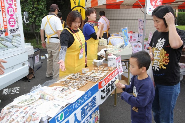 f:id:coop_fukushima_oita:20110928191505j:image