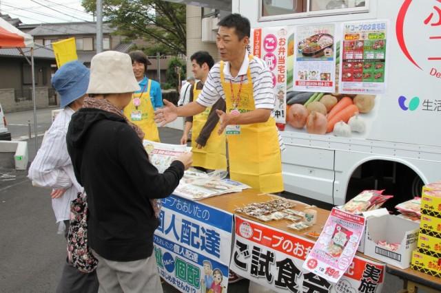 f:id:coop_fukushima_oita:20110928191506j:image