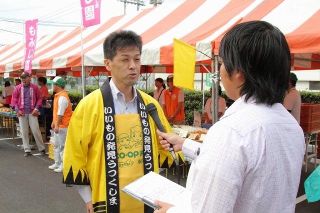 f:id:coop_fukushima_oita:20110928191509j:image