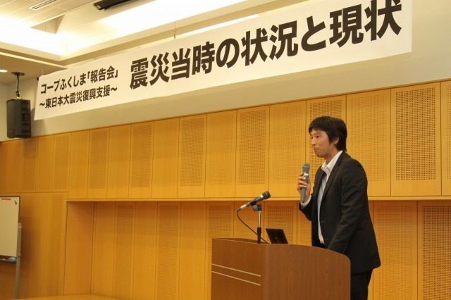 f:id:coop_fukushima_oita:20111111111554j:image
