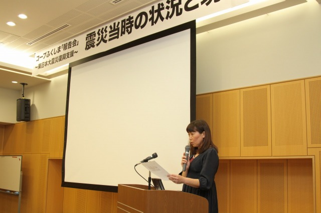 f:id:coop_fukushima_oita:20111111111557j:image